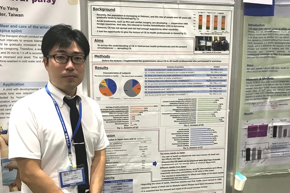 国際学会で理学療法学科の湯口聡講師が優秀賞を受賞しました。